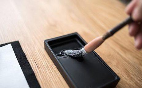 筆文字を書く準備